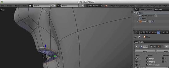 Corso Blender Como: ecco cosa imparerai durante il corso - screenshot 2